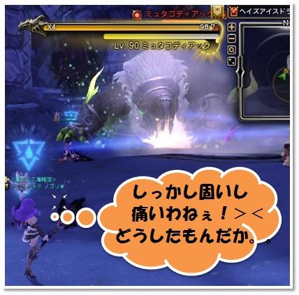 20160327_001.jpg