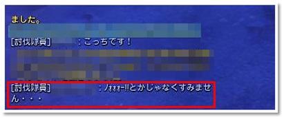 20160327_002.jpg