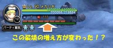 20160327_005.jpg