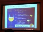 140907_プレミアム・モルツ_ワイングラスによる試飲