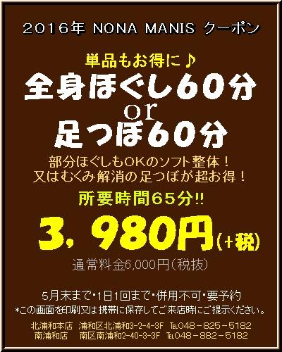 2016022921061403d.jpg