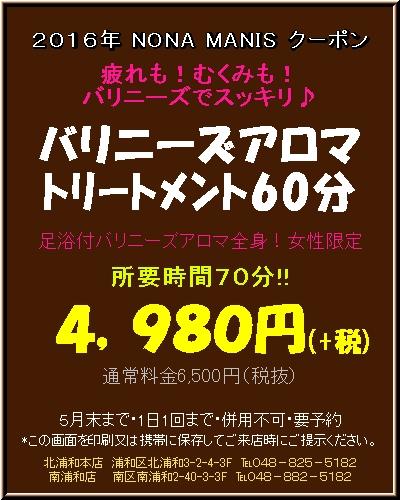 20160229212751c2e.jpg