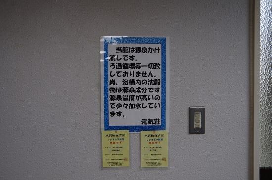 IMGP447800.jpg