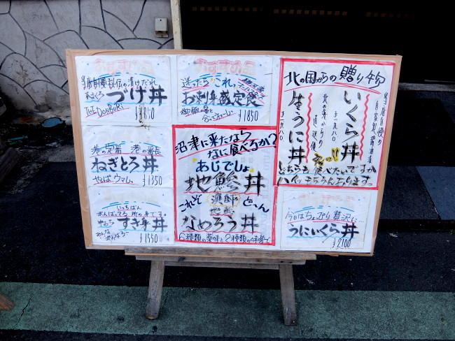 20160305-010.jpg