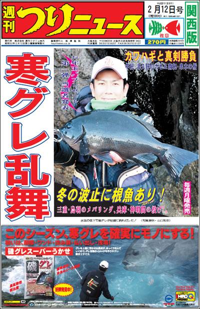 160212kansai-280x210.jpg
