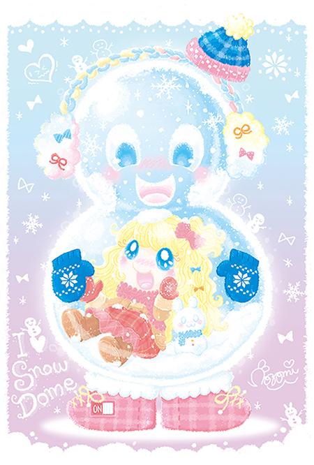 2015wintercard_post_450.jpg