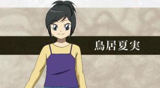 2016natsumi104.jpg