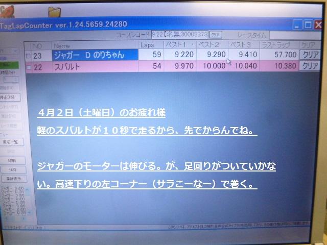 P1140701 (640x480)