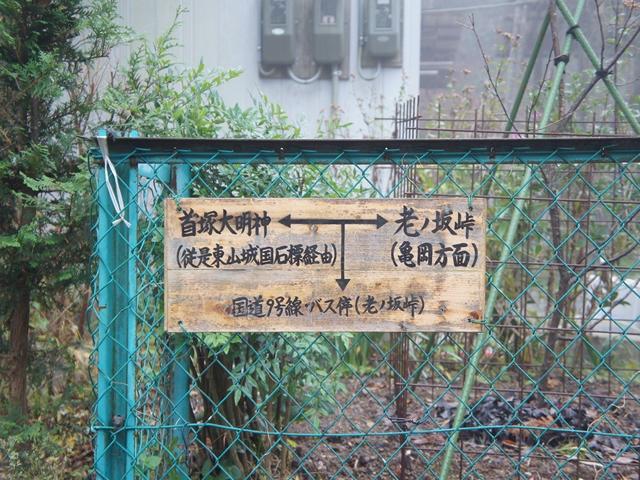 20151213KyotoS001s.jpg