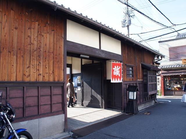 20151213KyotoS101s.jpg