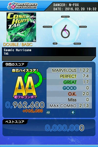 Cosmic Hurricane BDP AA 緑