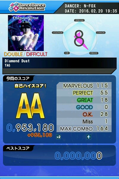 Diamond Dust DDP AA