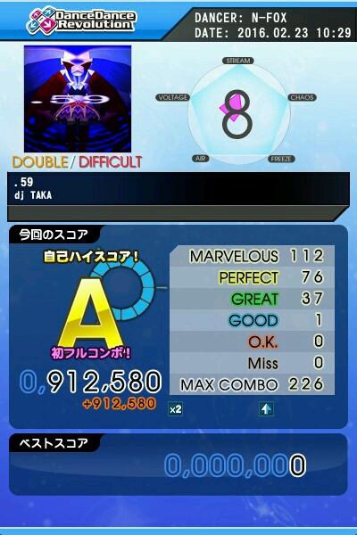 59 DDP A 青フルコン