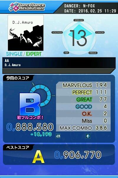 AA ESP B 青フルコン