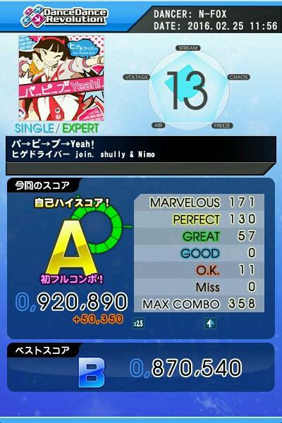 パ→ピ→プ→Yeah! ESP A 緑フルコン