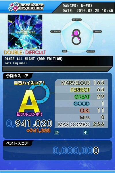 DANCE ALL NIGHT(DDR EDITION)DDP A 青フルコン