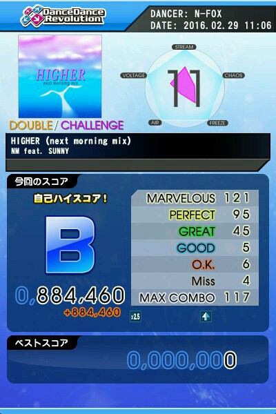 HIGHER(next morning mix) CDP B