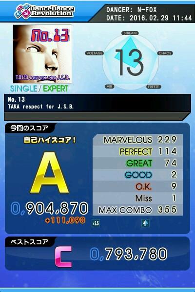 No13 ESP A
