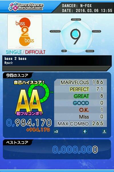 bass 2 bass DSP AA 緑フルコン