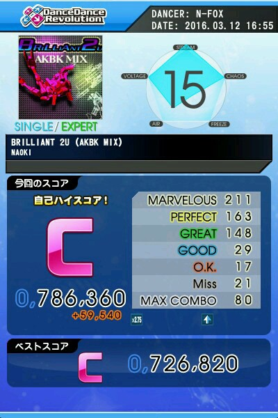 BRILLIANT 2U(AKBK MIX) ESP C 78