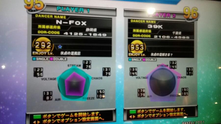 02 vs39Kさん