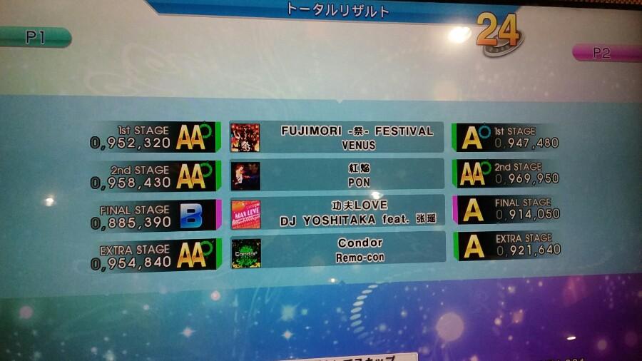 03 vs39Kさん リザルト