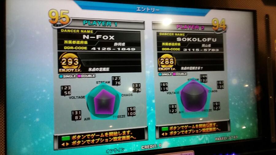07 VSsokolofuさん