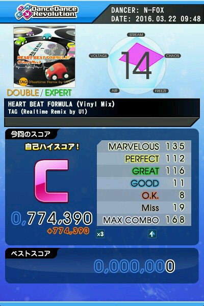 HEART BEAT FORMULA(Vinyl Mix) EDP C