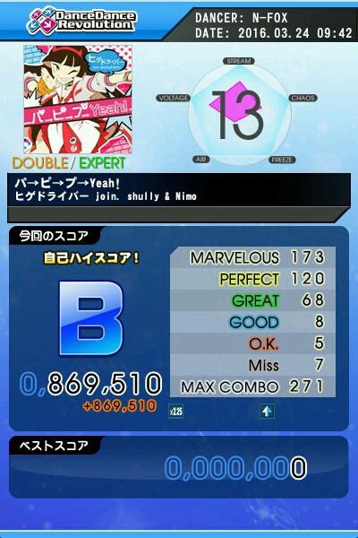 パ→ピ→プ→Yeah! EDP B