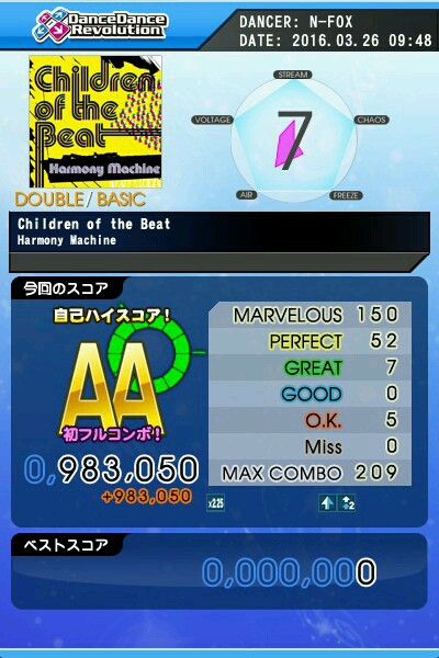 Children of the Beat BDP AA 緑フル