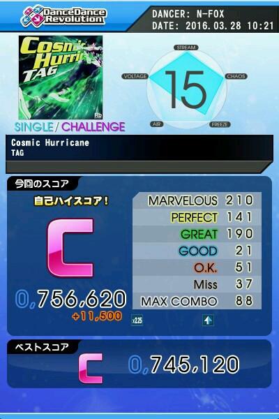 Cosmic Hurricane CSP C 75