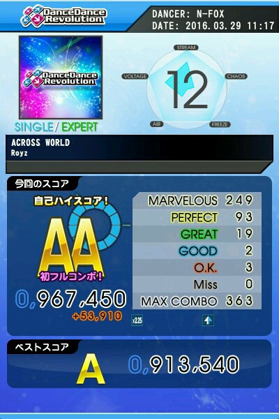 ACROSS WORLD ESP AA 青フル