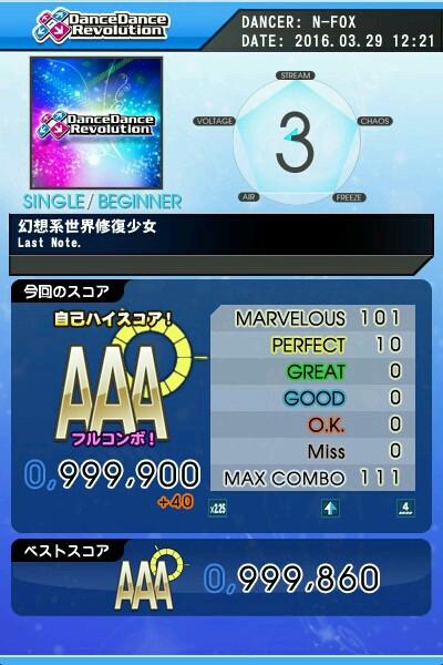 幻想系世界修復少女 SP習 AAA PFC