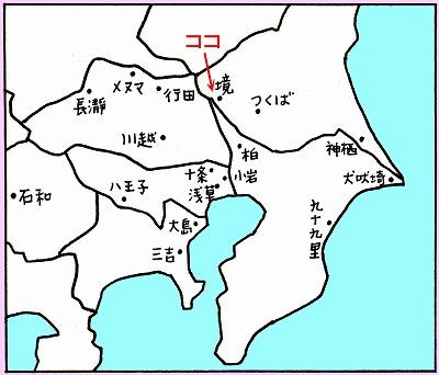 goroko03.jpg
