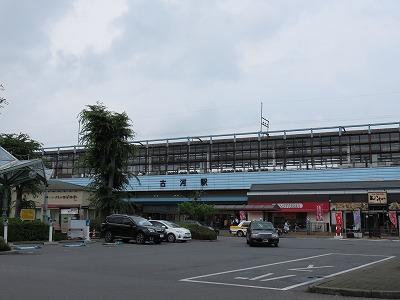 goroko05.jpg