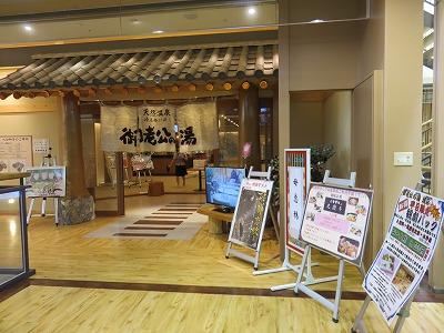 goroko15.jpg