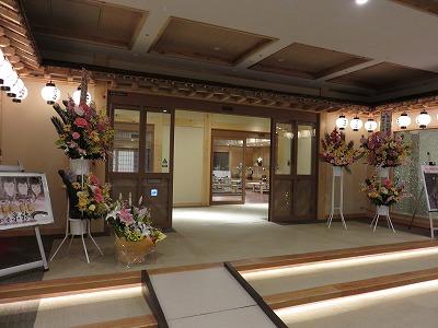goroko17.jpg