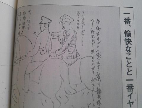 book6.jpg