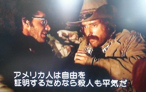 movie11.jpg