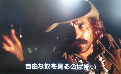 movie13.jpg