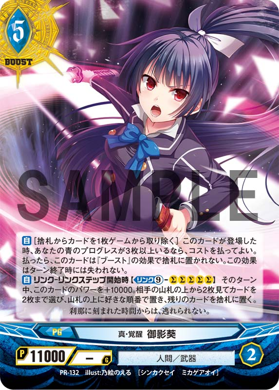 prize_img2_id_1453440916.jpg