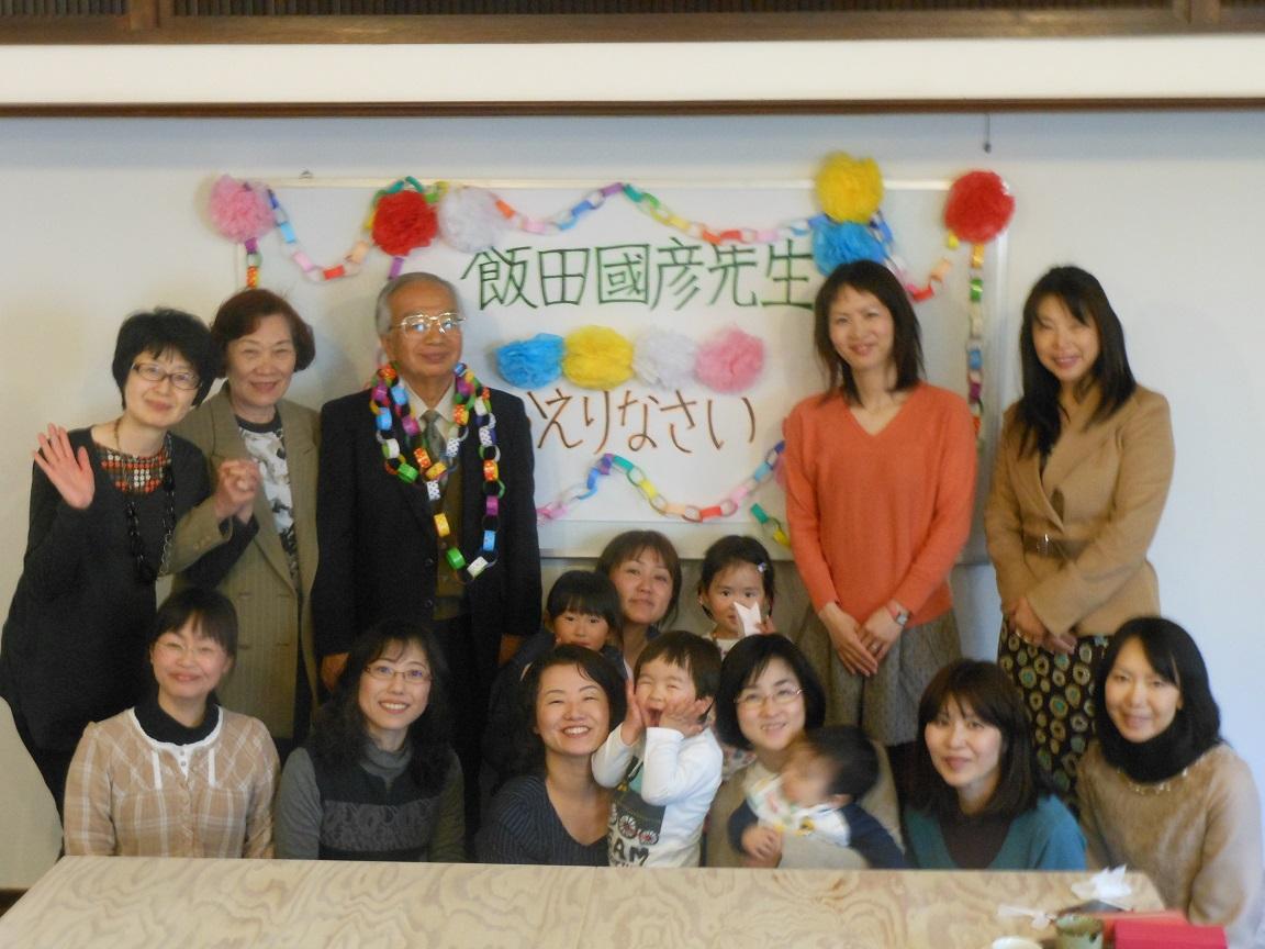 280317飯田歓迎会