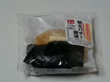 明太バター醤油