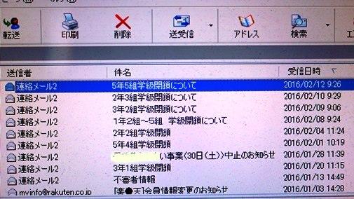 P1150480 - コピー
