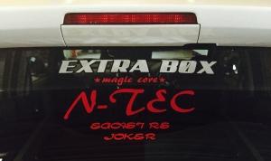 EXTER BOX-62