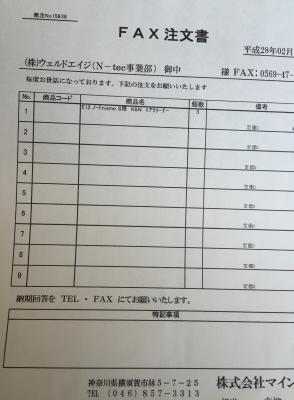E12-EXTRA-4.jpeg