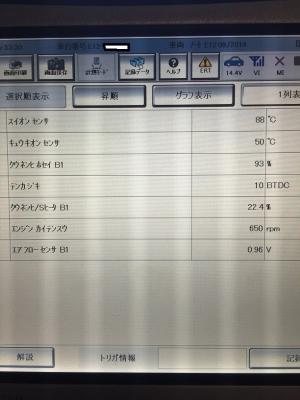PC-E12-2.jpeg