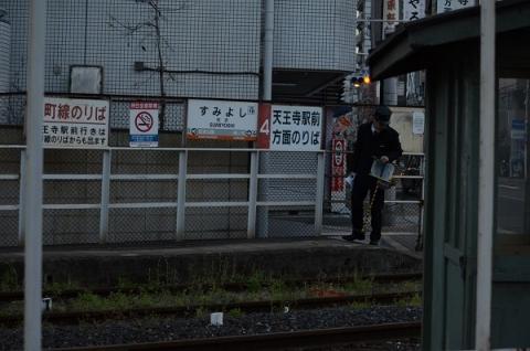 DSC_7592.jpg