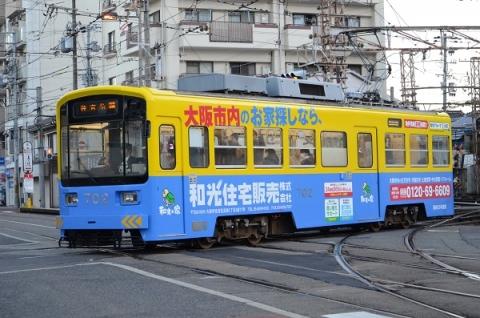 DSC_7695.jpg