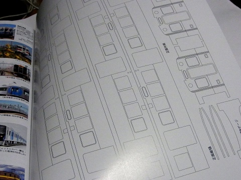 R1111125.jpg